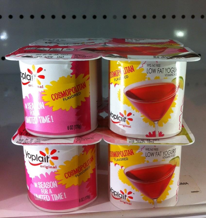 cosmo yogurt